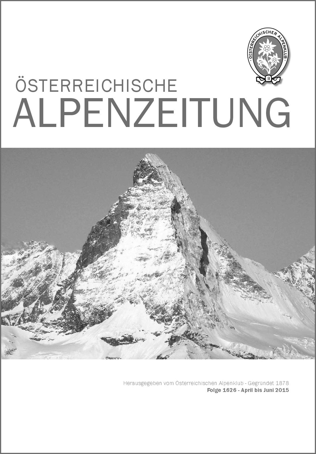 1626 Cover-Rahmen