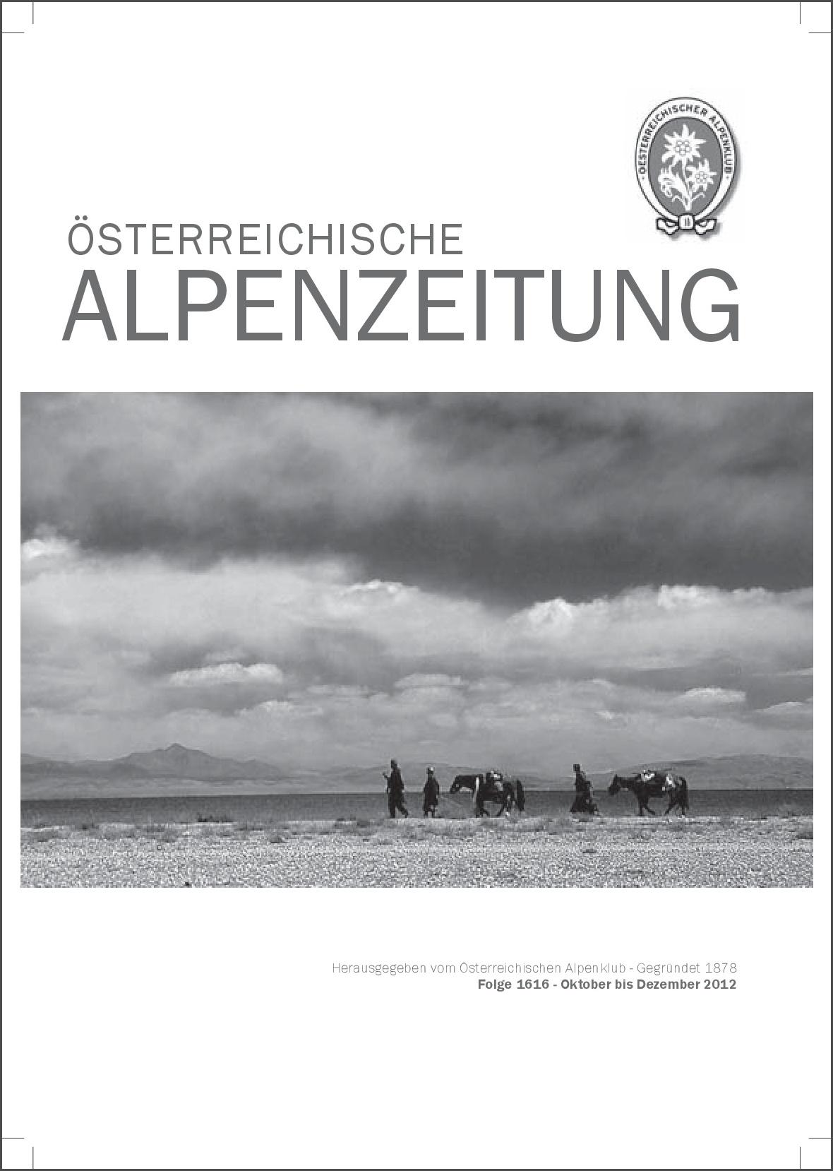 Cover 1616-Rahmen